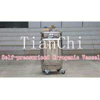 Buy cheap TianChi YDZ-150 self-pressured cryogenic vessel Supplier in BY product