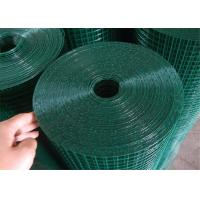 Buy cheap Vinyl Coated Welded Wire Mesh 16 Gauge Dark Green / Light Green / Yellow / White from wholesalers