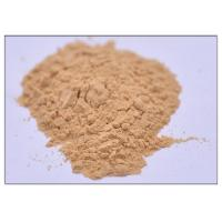 Buy cheap Anti Bacterial 5% Chlorogenic Acid Extract Honeysuckle Flower Powder For Detumescene from wholesalers