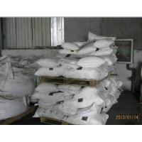 Buy cheap Hot sale 99% KNO3 from wholesalers