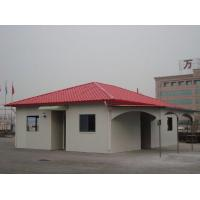 Buy cheap Prefabricated House, Portable House, Container House from wholesalers