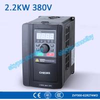 Buy cheap 2.2kw 380V High Carrier Frequency PWM Control VFD Variable-Frequency Drive 2.2kw Low Voltage 50Hz/60Hz AC drive frequenc from Wholesalers
