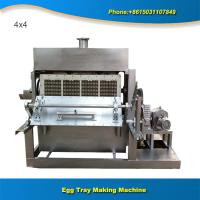 Buy cheap 4x4 2500pcs Full automatic equipment for production of egg trays from wholesalers