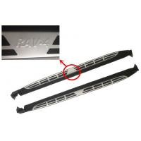 Buy cheap PP Plastic Aluminum Side Step Bars for Toyota RAV4 2013 2014 Automobile Accessories from wholesalers