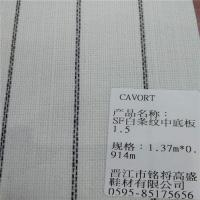 Buy cheap Cavort Shoe Material 1.5mm Stripe Non Woven Fabric for shoe insole sheet from wholesalers