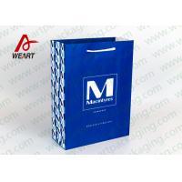 Cotton / Ribbon Handled Medium Christmas Paper Gift Bags /Matte Lamiantion