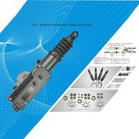 Buy cheap Motor for Central Locking System product