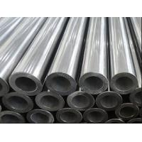 Buy cheap Inconel 625 Alloy Steel Pipe 3 - 630mm * 0.5 - 65mm Round Shape free sample from wholesalers