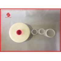 Buy cheap Polyester Staple Fiber Sewing Thread For Sportwear High Temperature Resistant from wholesalers
