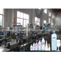 Buy cheap High Stability Liquid Filling Machine , Beverage Bottling Equipment 1100*1050*1800mm product