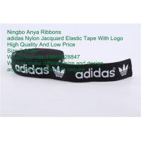 Buy cheap adidas wholesale custom logo jacquard elastic tape for underwear,Polyester Elastic Tape,Garment Accessories from wholesalers
