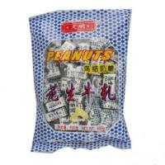 Buy cheap 50kg sugar bag from wholesalers