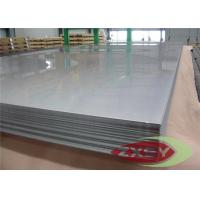 Buy cheap 7050 7075 7475 Polished Aluminium  Sheet Alloy Sheets For Industry Building Material from wholesalers