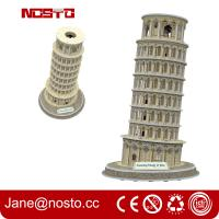 Buy cheap Architectural models of famous buildings , 3D puzzle souvenir leaning tower of pisa from wholesalers