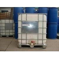 Buy cheap 1-Hydroxy ETHYLIDENE-1,1-Diphosphonic Acid (HEDP) product