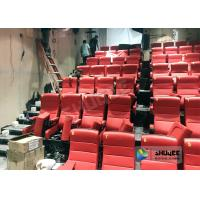 Buy cheap Electric 4D Cinema Equipment With Energy Saving Smooth 4 Seats / Chair product
