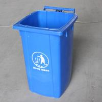 Buy cheap 50L Waste can container with the rack and 4 wheels for household in China plastic bins factory from wholesalers