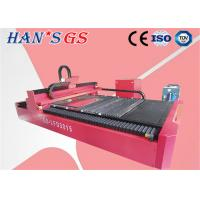 Buy cheap Beckhoff Software Laser Cutting Metal Machine For Automobiles Industry from wholesalers