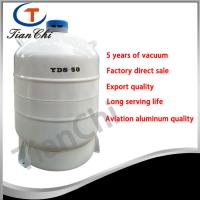 Buy cheap Liquid nitrogen transport container 50L Medical equipment manufacturer from wholesalers