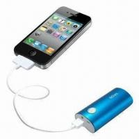 Buy cheap 5V External Battery for iPhone/iPad/HTC/Samsung/BlackBerry, with 4,400mAh Capacity from wholesalers
