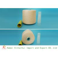 Buy cheap Raw White Spun Polyester Parn Ne 20s 30s Waxed Yarn for Knitting Stitching from wholesalers