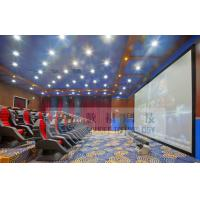 Buy cheap Exciting 5D movie theater with  cinema luxury proposal amazing design product