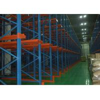 Buy cheap Factory Storage Metal Adjustable Drive In Racking System , Heavy Duty Industrial Shelving from wholesalers