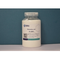 Buy cheap Retention agents (retention aids) for the papermaking industry JH8501 from wholesalers