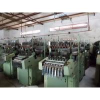 Buy cheap KY Used Needle Loom 2/110;4/55;8/30 from wholesalers