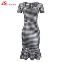 Buy cheap JS 20 Wholesale Enough Stocked Durable Package Hip Fishtail Dress With Free Belt On Sell 713 from wholesalers