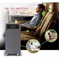 Buy cheap 5g auto car air cleaner germicidal stainless steel ozone generator for personal car or 4s car beauty shop from wholesalers