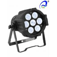 Buy cheap High Power 150W Mini Stage Led Par Light Color Mixing With DMX Controller from wholesalers
