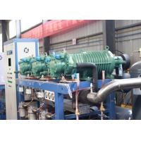 Buy cheap Parallel Air Cooled Screw Chiller , Semi-hermetic Industrial Water Chiller from wholesalers