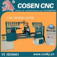 Buy cheap COSEN CNC automatic tool changer lathe machine hot sale to woodworking market from wholesalers