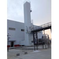 Buy cheap High Purity Al steel Cryogenic Air Separation Plant for Liquid Nitrogen Oxygen Gas from wholesalers