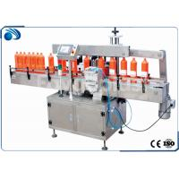 Buy cheap Shrink Sleeve Labeling Machine , Bottle Sticker Labeling Machine 150 Bottles Per Minutes from wholesalers