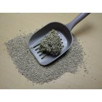 Buy cheap Anomaly Shape Clay Clumping Cat Litter from wholesalers