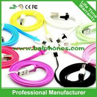 Buy cheap Magnet cable for Iphone6 from wholesalers