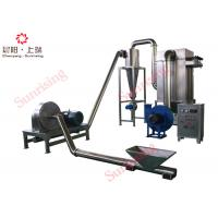 Buy cheap Baby cereals grain processing rice powder machine full automatic from wholesalers
