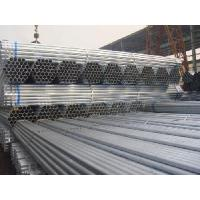 Buy cheap Q235 Galvanized Steel Pipe from wholesalers