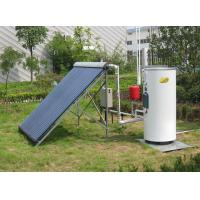 Buy cheap SL-CLS high pressure solar water heater from wholesalers