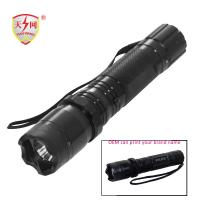 Buy cheap 1101 High Power Strong Tactical Flashlight Stun Guns for Self Defense Aluminum Alloy from wholesalers