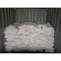 Buy cheap Sodium Bicarbonate(NaHCO3) Food / Feed / Medical Grade from wholesalers
