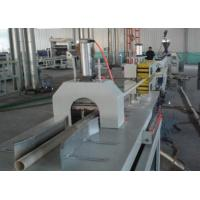 Buy cheap PE HDPE Plastic Pipe Extrusion Line , PPR Aluminum Pipe Production Line from wholesalers