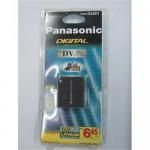 Buy cheap PANASONIC DU21 Digital Camera Battery from wholesalers