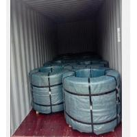 Buy cheap 12.5mm (1*7) Wires Low Relaxation PC Strand ASTM A416 BS5896 for Telegraph poles,Bridges,dam etc from wholesalers