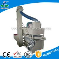 Buy cheap Inorganic cleaning rate for 92% corn bean peanut grain cleaning equipment from wholesalers