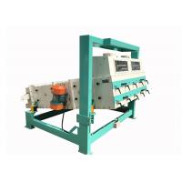Buy cheap Flour milling machine  vibratory cleaning screen machine for screening from wholesalers