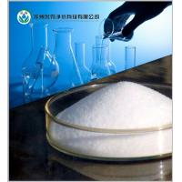 Buy cheap Anionic Polyacrylamide from wholesalers