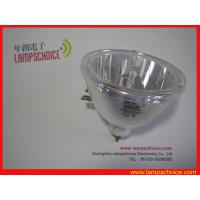 Buy cheap LCD projector bulb VIP 120-100W  1.0  from wholesalers